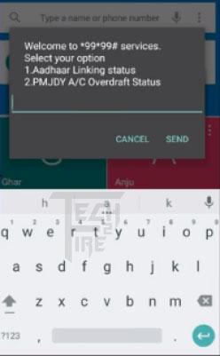 Mobile Se Aadhaar Card Ko Bank Se Link Kaise kare
